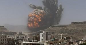 Yemen bombardamenti
