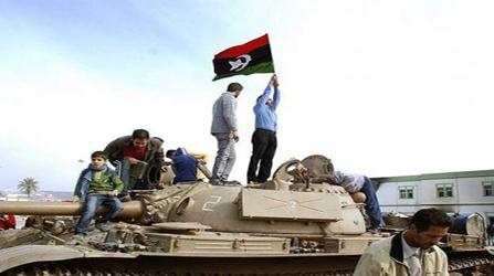 Libia Guerra